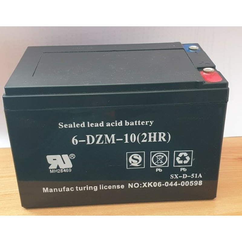 Akkumlátor permetezőhöz. 12v 12 Ah 10X10X15CM